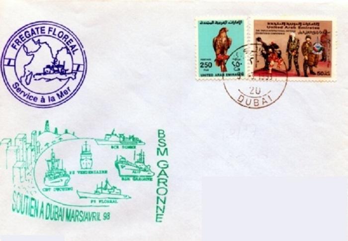 Garonne - * GARONNE (1965/2003) * Mbvqho10