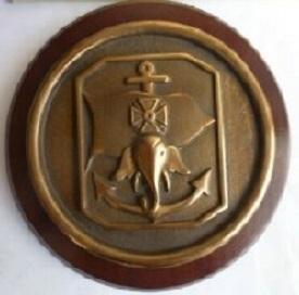 * COMMANDANT BORY (1939/1953) * S-l30016