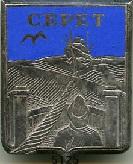 * CÉPET (1939/1959) * S-l30184