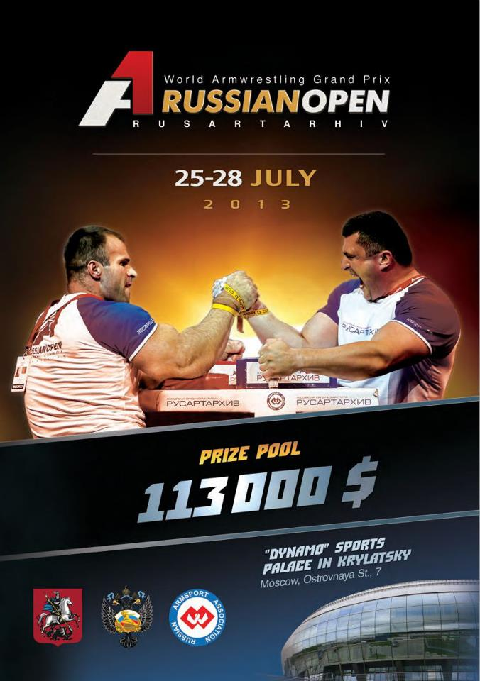 A1 RUSSIAN OPEN , 25TH - 28TH JULY 2013 19219_10