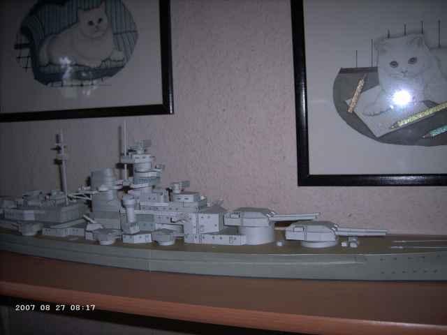 Baubericht Bismarck WHV 1/250 - Bericht von 2007 22_ste10