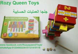 العاب تعليمية وترفيهية للاطفال Yay_ay10