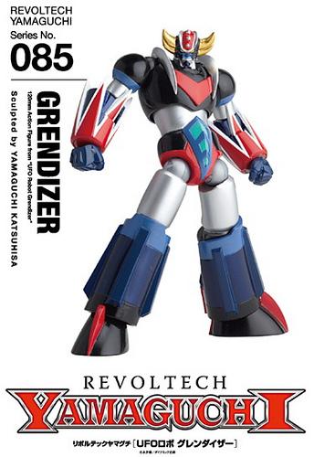 Otras figuras Revoltech Yamaguchi de Kaiyodo Revolt10