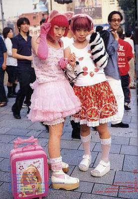 les modes japonaises 27131410