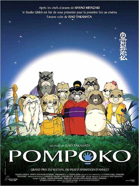 Pompoko 18463310