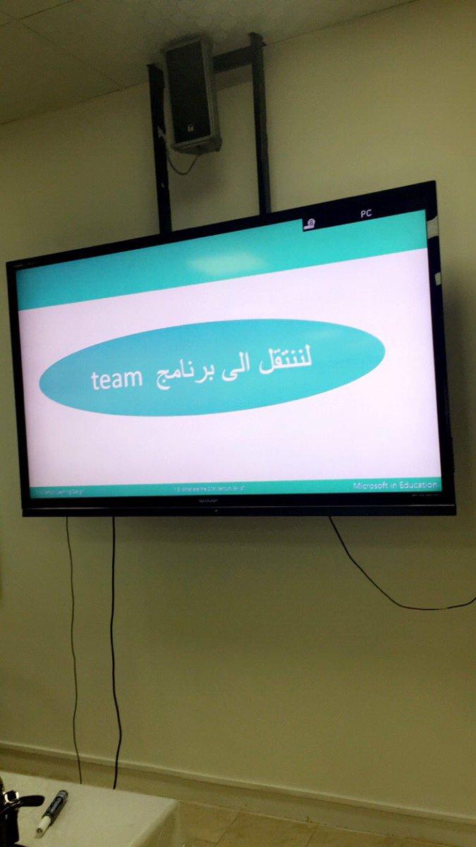تغطية لبرنامج دمج التغطية في التعليم للمجموعة الثانية بالتعاون مع شركة MICROSOFT Dmz40s10