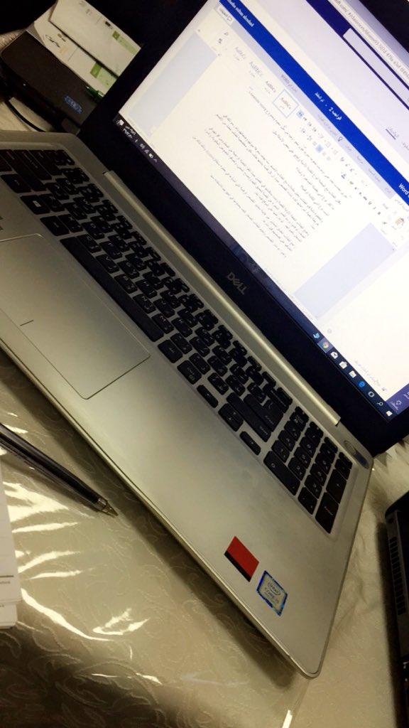 تغطية لبرنامج دمج التغطية في التعليم للمجموعة الثانية بالتعاون مع شركة MICROSOFT Dmz5hf10
