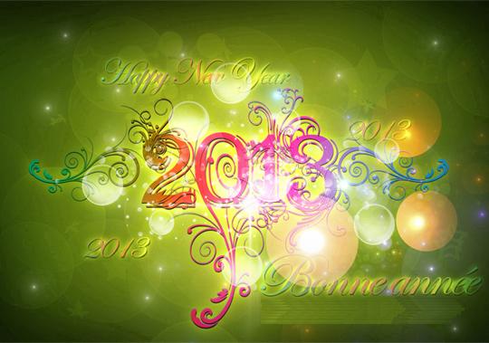 FCS vous souhaite un joyeux Noël 2012 et une bonne année 2013 - Page 2 Voeux210