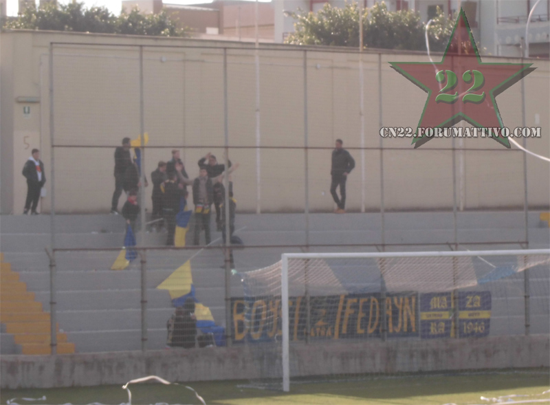 Stagione Ultras 2012-2013 D10
