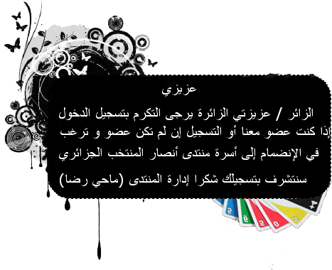 عاااااجل .. كريم زياني يمضي رسميا لي ......+ المصدر Uuuuu10