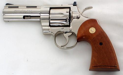 PPA - Armes à autorisation restreinte Rad60510