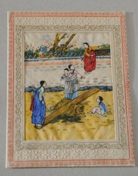 Collection Dominique (domzip), Màj le 02 janvier 2019 - Page 6 Card10