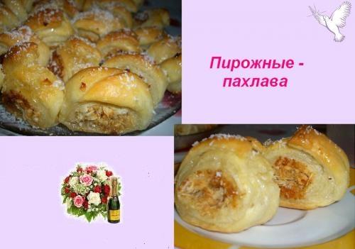 Сладкая выпечка - Печенья - Страница 2 12743010