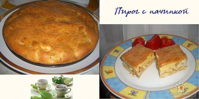 Несладкая выпечка - пироги, пирожки, лепёшки, несладкое печенье  - Страница 2 Getima45