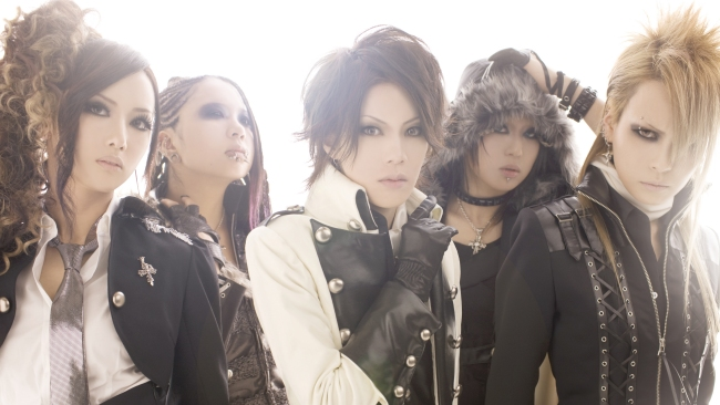 exist†trace 1198-a10