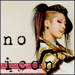 Miyavi (Ишихара Такамаса) - Страница 2 Albums10