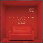Miyavi (Ишихара Такамаса) - Страница 2 Albums12
