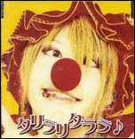 Miyavi (Ишихара Такамаса) - Страница 2 Albums14