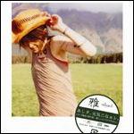 Miyavi (Ишихара Такамаса) - Страница 2 Albums17