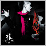 Miyavi (Ишихара Такамаса) - Страница 2 Albums21