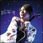 Miyavi (Ишихара Такамаса) - Страница 2 Albums24