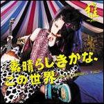 Miyavi (Ишихара Такамаса) - Страница 2 Albums27