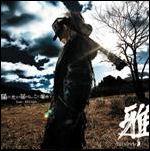 Miyavi (Ишихара Такамаса) - Страница 2 Albums32