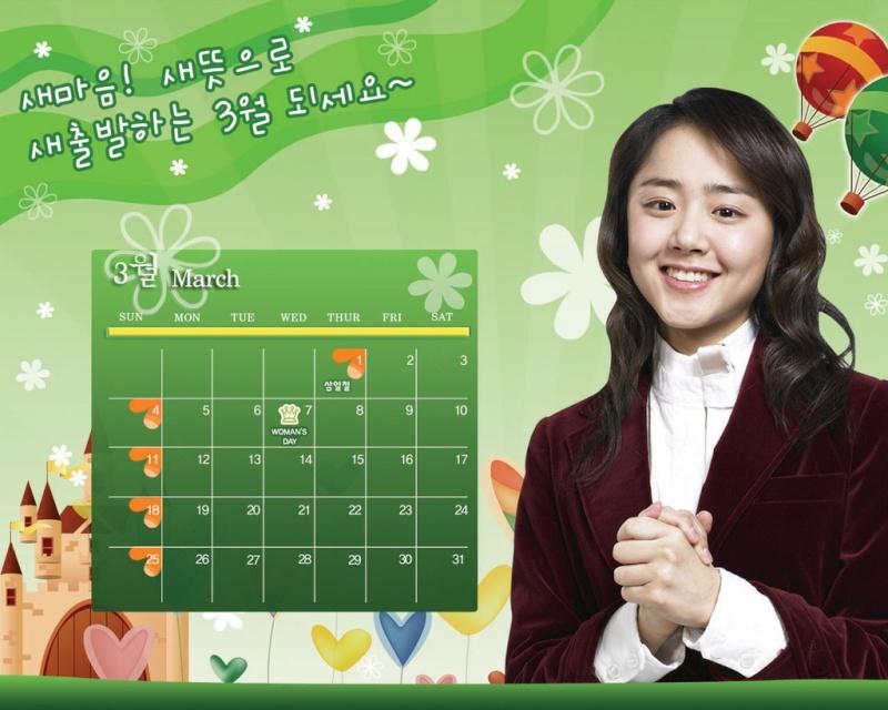 [News]Tin tức của Geun Young (No Spam) 8tayqd10