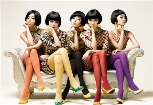 Wonder girls - °| Fashion |° Wonder10