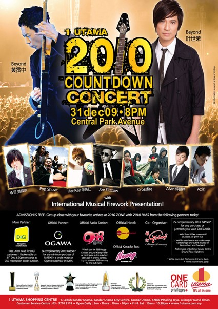 2010 Countdown Concert Poster10