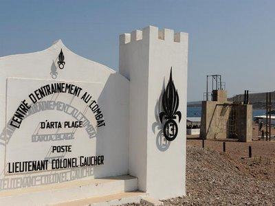 Djibouti , l'école du désert Centre10
