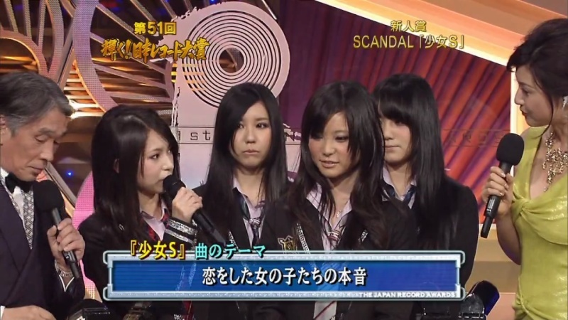 SCANDAL nominated for Best New Artist - 51st Japan Record Awards (2009) - Page 3 Vlcsna11