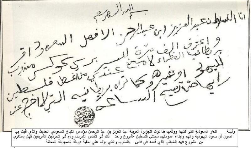 لتعلموا انهم مجوس يزعمون الاسلام كجدهم بن سبأ  - صفحة 5 Amel10