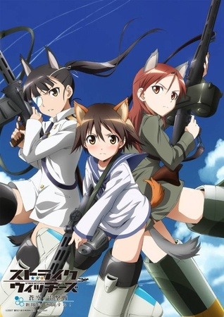 Strike Witches 17635l10