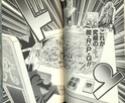 Favorite twist in a comic book? Scan0011