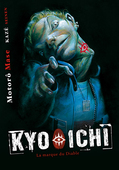 [One Shot] Kyo-Ichi Kyo-ic10