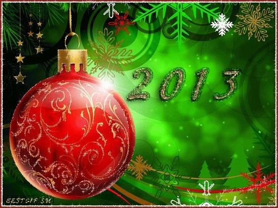 С Новым 2013 годом!!! 34ac0e10