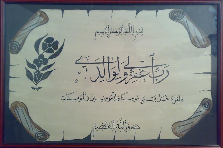 منتدى دكتور خالد أبو الفضل الطبى 2012-110