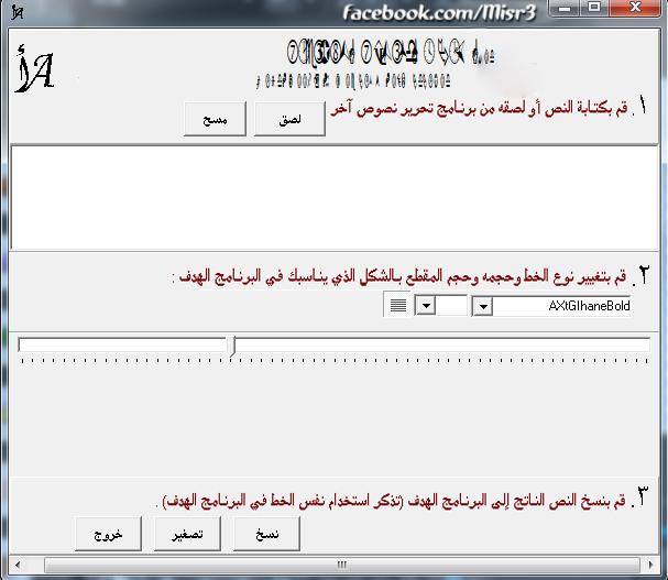 قسم الكمبيوتر والبرامج النادرة Giarab10