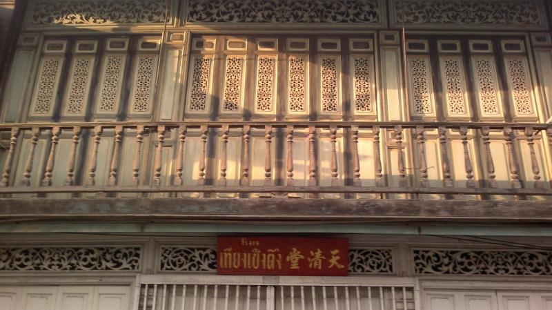 บานประตู 2013-030