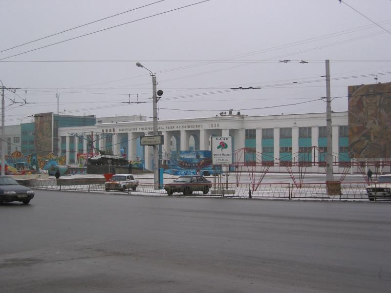 Quelques images de Volgograd - Page 3 1110