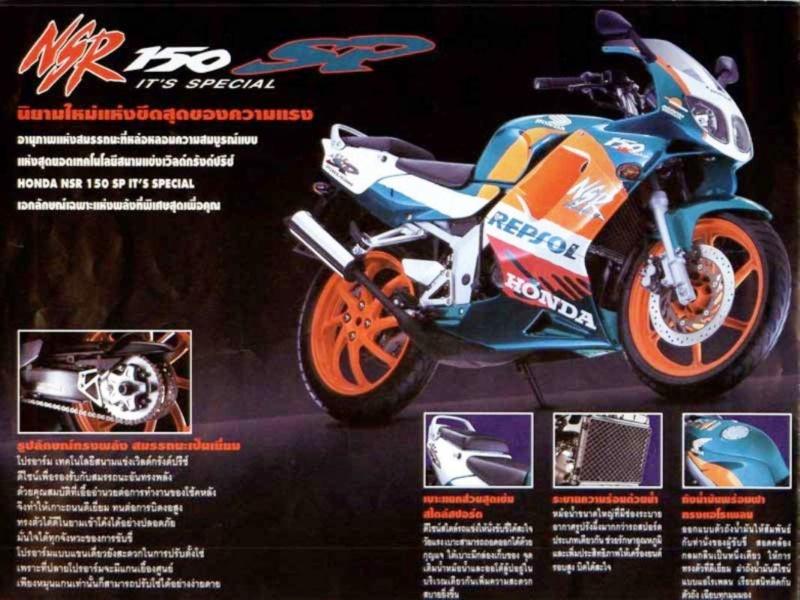 L'histoire de la NSR 125 Honda, ses types, couleurs etc... 2011
