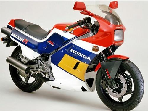 L'histoire de la NSR 125 Honda, ses types, couleurs etc... Honda_13