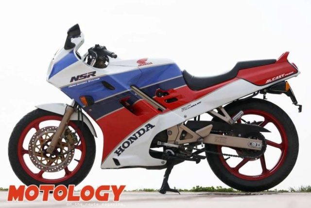 L'histoire de la NSR 125 Honda, ses types, couleurs etc... Honda_22