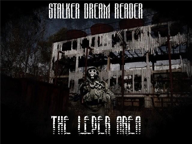Dream Reader - The Leper Area [ТЧ] 8a4ab610