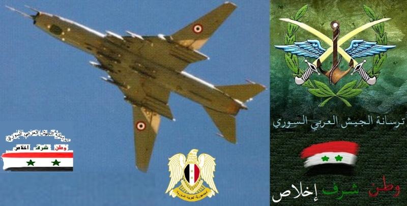 الطائرة القاذفة SU-24 : الطائرة التي كثر استخدامها في العمليات العسكرية التي يخوضها الجيش العربي السوري في دك اوكار المسلحين  55558210