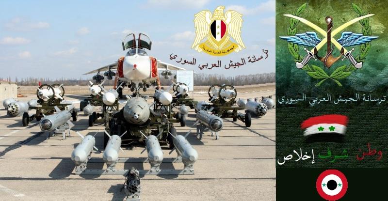 الطائرة القاذفة SU-24 : الطائرة التي كثر استخدامها في العمليات العسكرية التي يخوضها الجيش العربي السوري في دك اوكار المسلحين  Su-24_10