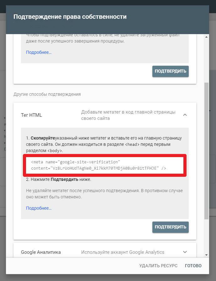 форум перестал отображаться в поисковиках Image_18