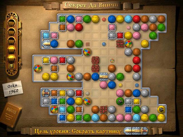 Компьютерные игры Ddudnd10