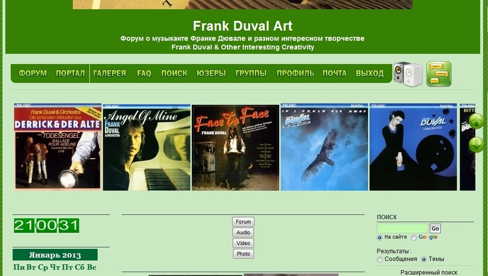 Новости форума - Page 5 Frank_16